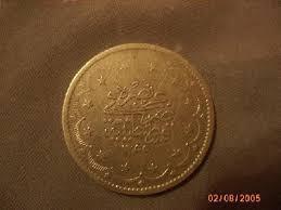 عملات مصرية قديمه