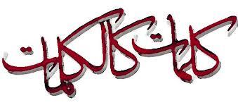 *كلمات الاغاني الجزائرية *