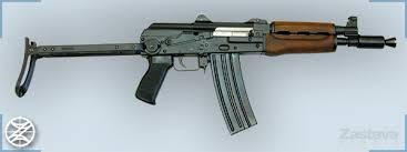 Liste des répliques - Partie III, les fusils d'assaut [En cours] M85_5_12