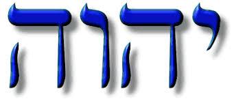 שס'ה  MIZWOT – Verbote 60 bis 66 YAHWEH_blue_sm1
