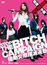 Phim Stop The Bitch Campaign (2009)