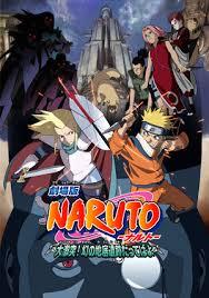 صور ناروتو شبودن 2 Naruto_movie2