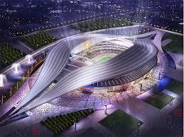 Голямата арена