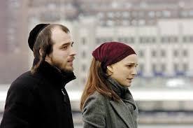 SCHAITL - פאה נכרית -  Perücke der orthodoxen Frau Portman