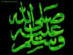 صور اسلامية 9or.cc%2520-z-%2520(8)