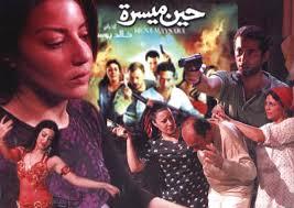 افلام من حربي الغرابلي 236014559