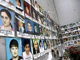 1558332 Massacro di Beslan quinto anniversario, commemorazione nella sala di rappresentanza della Provincia Autonoma di Trento. Video