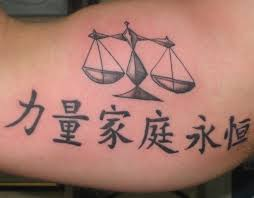 Tattoo Tribal Libra