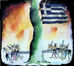 Ελληνικός Διάλογος