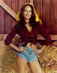 Catherine Bach as Daisy