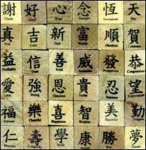 منتدى اللغة الصينية