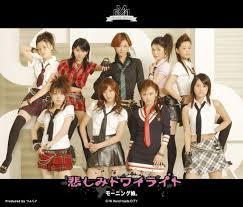morning musume desde el principio 703px-Kanashimi_Twilight_regular_version_cover