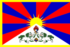 The Country Claims List. Tibet_flag