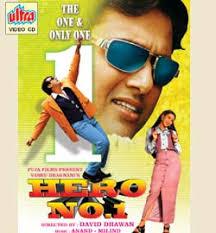 Hero No. 1 (1997)