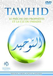 Çështja madhështore e Teuhidit Tawhid