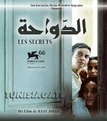 FILM adwa7a