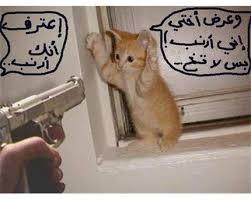ادخلو رح تموتو من الضحك Fu4