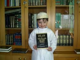Përkatësia në Islam është përkatësia më e mire  IslamNZBook2