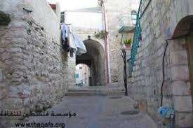 منتدى البلدات الفلسطينية