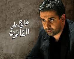 افلام من حربي الغرابلي 5arj%25203n%2520al2anon