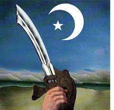 pedang saudi