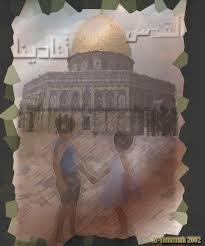 صور فلسطينية جميلة 1