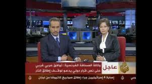 الأخبار الدولية