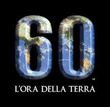 %name 27 marzo 2010 L'ora della Terra   Earth Hour. Spegni la luce a accendi la voglia di salvare l'ambiente. Video.
