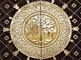 اروع الصور الاسلامية @ من عمرالسمهودى Wp6416