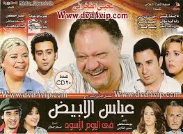 المسلسلات العربيه