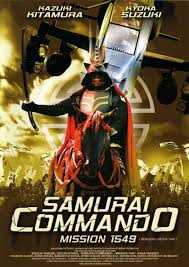 samurai commando en streaming