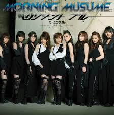 morning musume desde el principio Res-blue