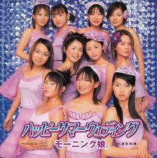 morning musume desde el principio 598px-09_Happy_Summer_Wedding_CD_Cover