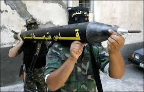 Ilustrace k článku: Izrael: Palestinští militanti mají v Gaze 5 tisíc raket (Pravda)