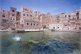اليمن السعيد :)