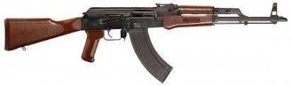 Liste des répliques - Partie III, les fusils d'assaut [En cours] 450px-EastGermanAK_MPi-KM-72