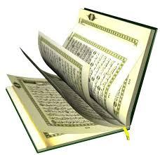 منتدى القرآن الكريم و الاعجاز العلمي
