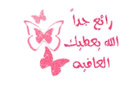 خاتمه مجودة للشيخ عبد الباسط عبد الصمد 64964