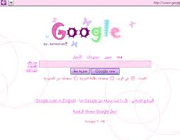 gogle للبنات والأطفال google%204%20gir