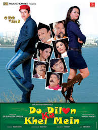 Do Dilon Ke Khel Mein (2010)