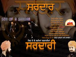 Wallpapers Backgrounds - KHALSA Army AKAL Purakh Sikhism faith Guru Granth Sahib