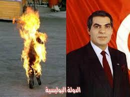 كامل ثورة تونس 2011 شاعر