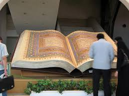موقع للاستماع وتحميل القرآن مجانا 233403660.jpg