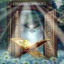 صوت القرآن الحكيم