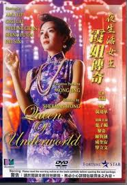 Queen Of Underworld 91