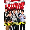 Extreme Movie Cera Pinkston <b>Muniz</b> Kennedy