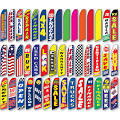 Visible Message Feather Flags - We <b>Finance</b> (Red-Blue) - Sid Savage ...