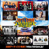 Hi-STANDARD, AIR JAM, マキシマム ザ ホルモン, BRAHMAN, 10-FEET, 04 Limited Sazabys, The Birthday, SiM, SLANG