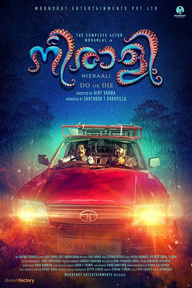 Neerali 2018 Malayalam Movie Download HQ DVDRip 480p 400MB | 700MB And 720p 1.4GB