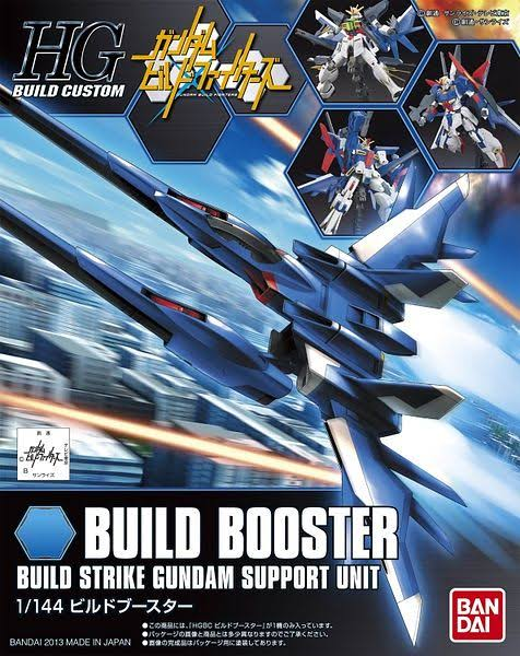 Gundam High Grade Build Custom #01 Build Booster by Bandai 5058804